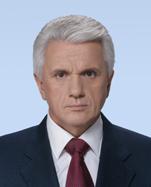 Литвин Володимир Михайлович